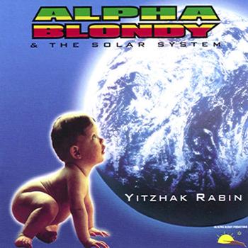 Alpha Blondy - Jerusalem (Chords) - Ultimate-Guitar.Com